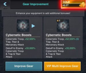 Improve Quality on Cyber Gear
